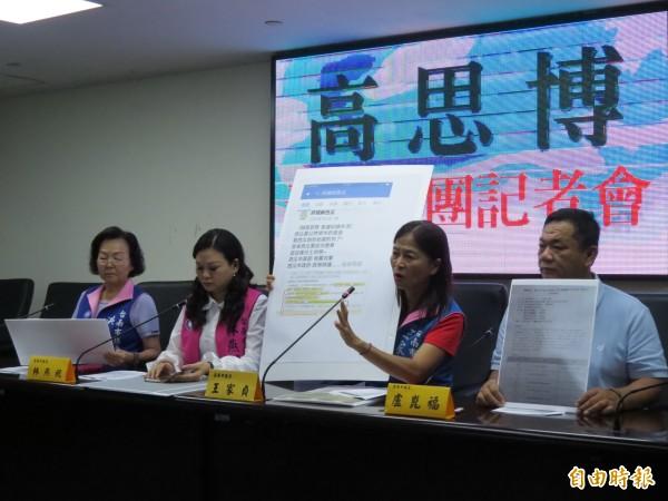 高思博發言人團隊召開記者會痛批,台南市政府淪為黃偉哲的打手、「細漢」。(記者蔡文居攝)