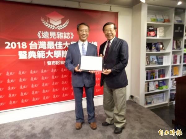遠見雜誌創辦人高希均(右)頒發靜宜大學校長唐傳義(左)「最佳進步獎」。 (記者張軒哲攝)