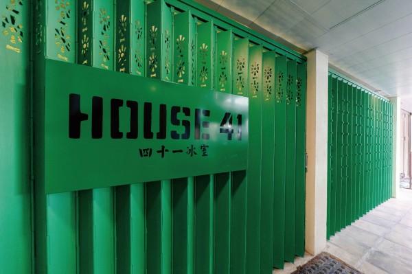 美荷樓四一冰室讓舊建築展現文青新風貌。(港旅局表示)