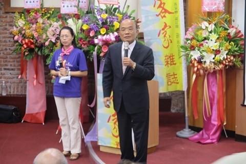 蘇貞昌參加全國客家文化夏令營活動。(圖由民眾提供)