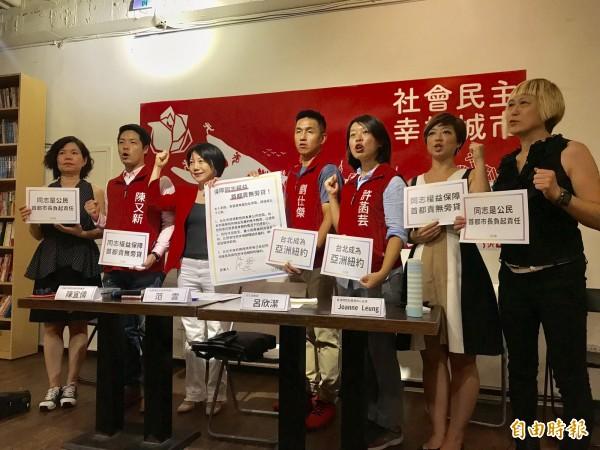 范雲17日和世新大學性別研究所教授陳宜倩、香港民主黨性別平權委員會委員梁詠恩(Joanne Leung)召開記者會。(記者蘇芳禾攝)