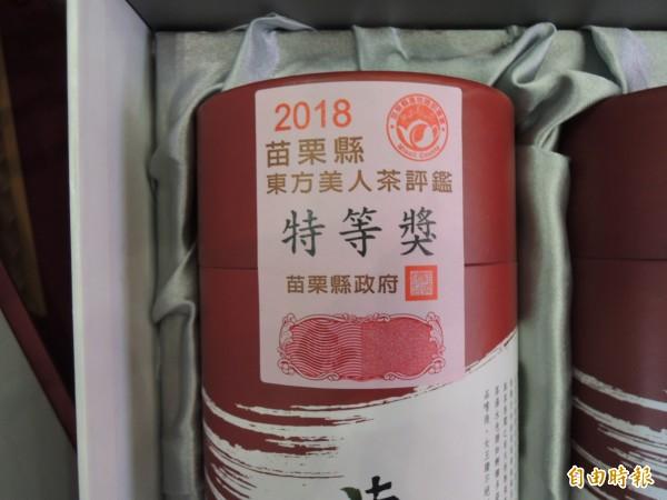 苗栗縣政府自7年前,每年的每一罐得獎茶,都貼有鈔券等級的防偽標籤,供民眾購買得獎茶時辨識。(記者張勳騰攝)