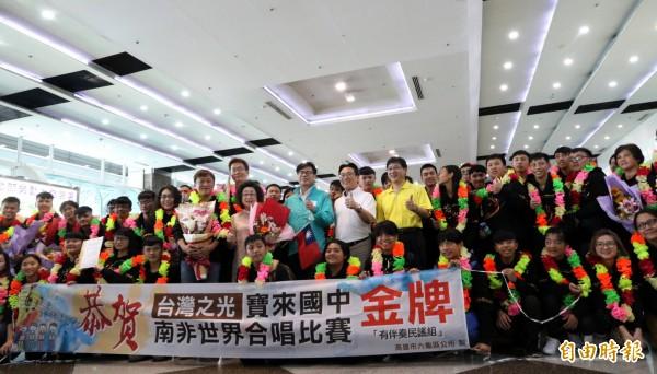 寶來國中天籟合唱團榮獲「2018世界合唱比賽」金牌。(記者黃旭磊攝)