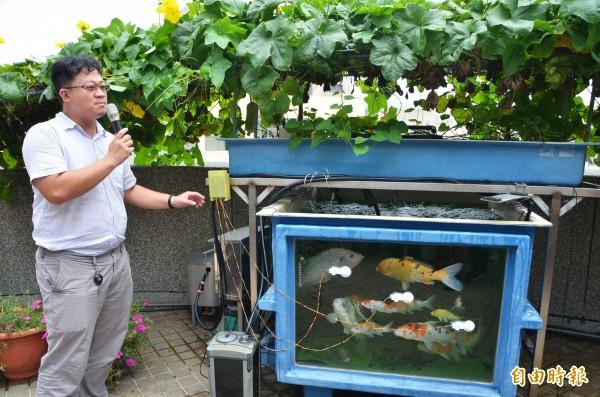 透過魚菜共生系統的解說,展現智慧農業的研發成果。(記者吳俊鋒攝)
