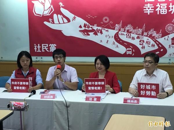 社民黨台北市長參選人范雲(右二),針對勞動權益,向其他3名參選人提出呼籲。(記者鄭鴻達攝)