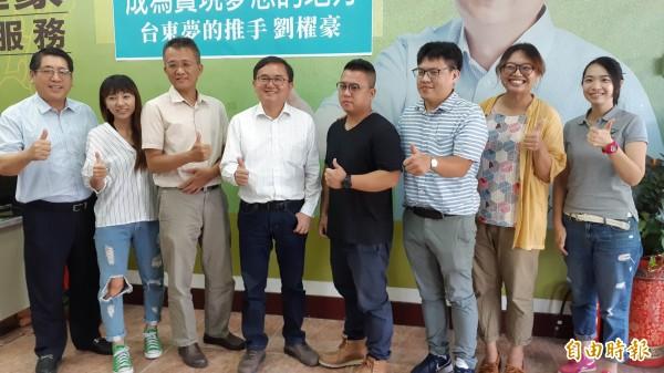 民進黨台東縣長參選人劉櫂豪(左4)舉辦「讓台東成為實現夢想的好地方」影片發表會 ,鼓舞年輕人實現夢想。(記者黃明堂攝)