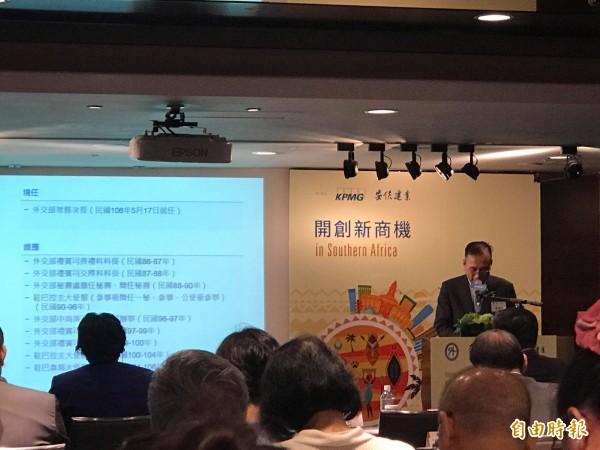 外交部次長劉德立今出席投資南部非洲研討會時表示,中國在非洲大舉投資,外交部不會掉以輕心。(記者彭琬馨攝)