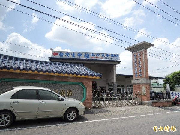 行政執行署屏東分署取消31日屏東市台灣生命館法拍活動。(記者李立法攝)