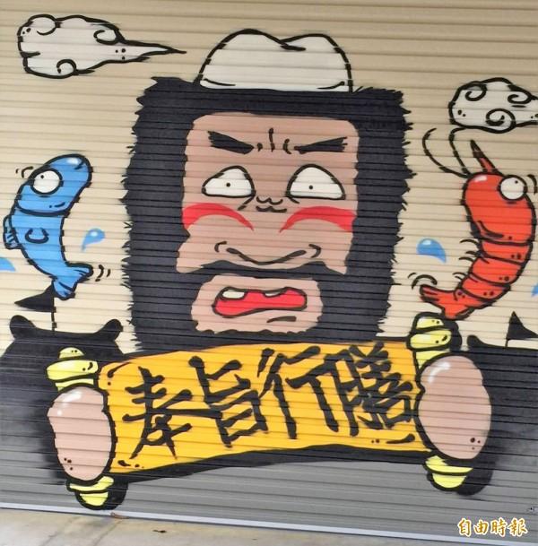 山寨餐廳對於用餐環境相當重視,甚至從北部請來彩繪大師,畫出山寨意象大幅彩繪。(記者王涵平攝)