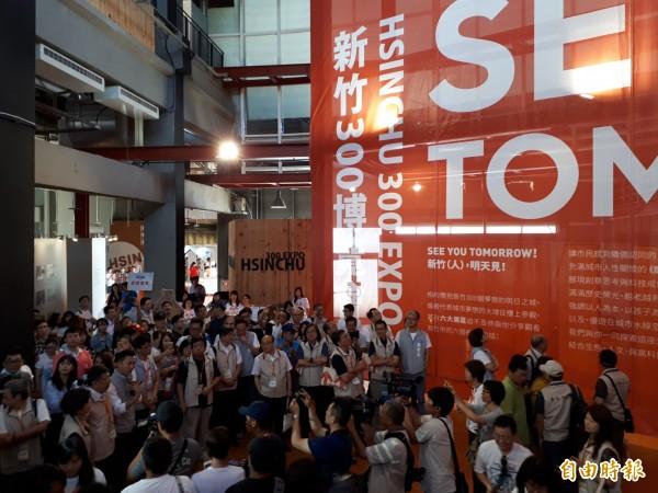 為期9天的「新竹300博覽會」今天劃下句點,吸引超過25萬人次參觀,很多民眾反映很棒,更希望這樣的博覽會能成常態性,也呈現城市光榮感,幸福感和認同感。(記者洪美秀攝)