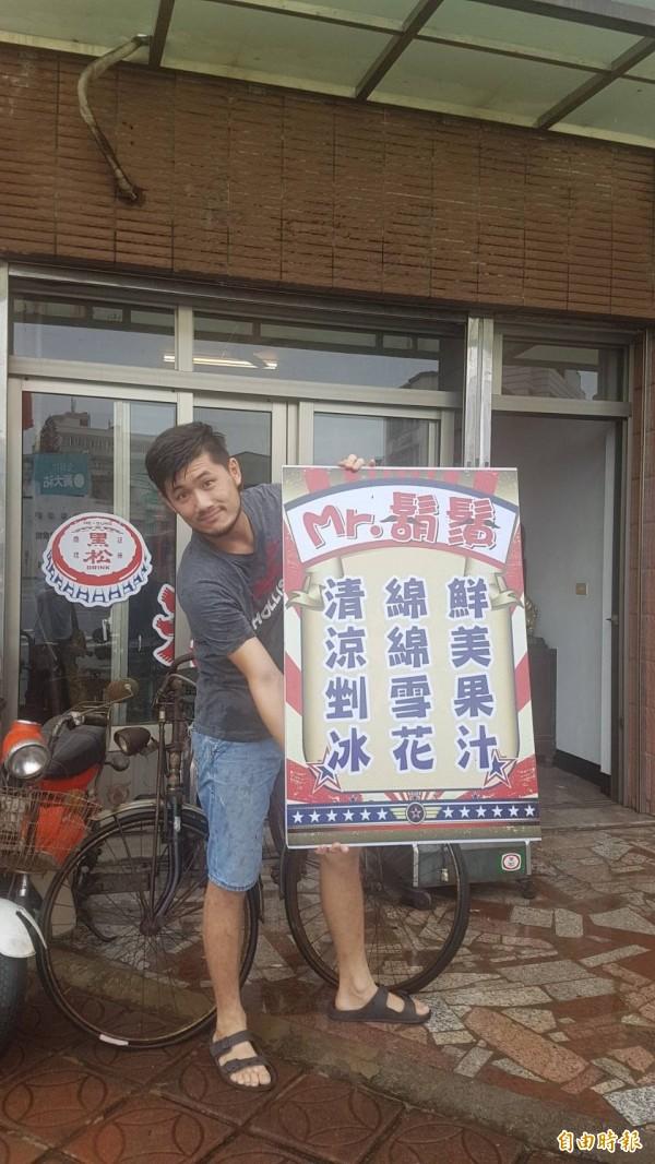 遲友軍在嘉義市開「MR.鬍鬚冰菓室」邀民眾來呷冰兼玩懷舊童玩。(記者丁偉杰攝)