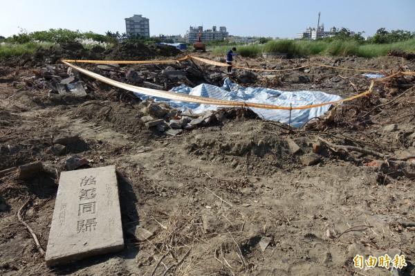 鹿港第一公墓清塚挖出大墓塚,墓碑是同治11年,也就是1872年的「萬善同歸」墓碑。(記者劉曉欣攝)