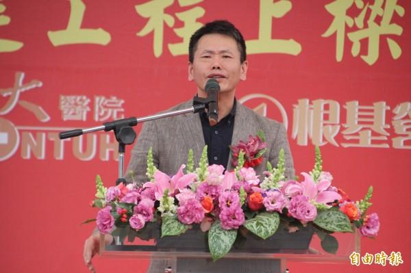 國民黨立委林為洲說他緊盯台大生醫分院進度也是關心竹科的1種方式,圖為他年初在該分院上梁典禮時致詞祝賀。(資料照,記者黃美珠攝)