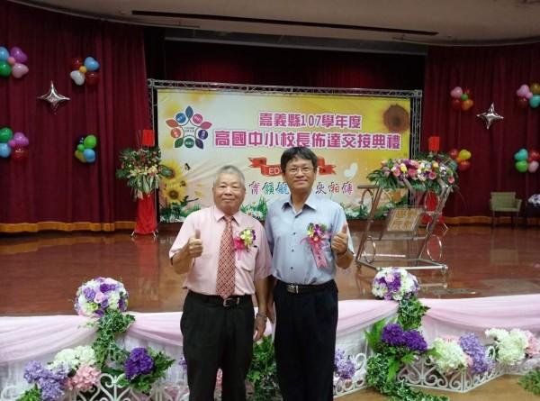 陳宸鈁(左)與張文良(右)是師生,2人同是校長,今天退休。(記者林宜樟翻攝)
