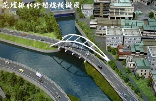 大埔截水溝拓寬道路跨越花壇排水模擬圖。(彰化縣政府提供)