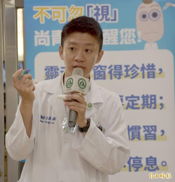 彰基眼科部主治醫師呂威揚指出,青光眼病患點藥的順從性,是治療效果好壞的決定因素之一。(記者湯世名攝)