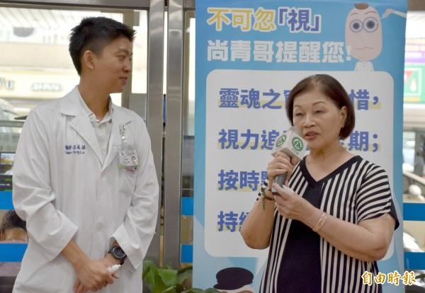 81歲阿嬤張淑紅表示,自己遵照醫師指示按時點眼藥,白內障及青光眼控制的很好。(記者湯世名攝)