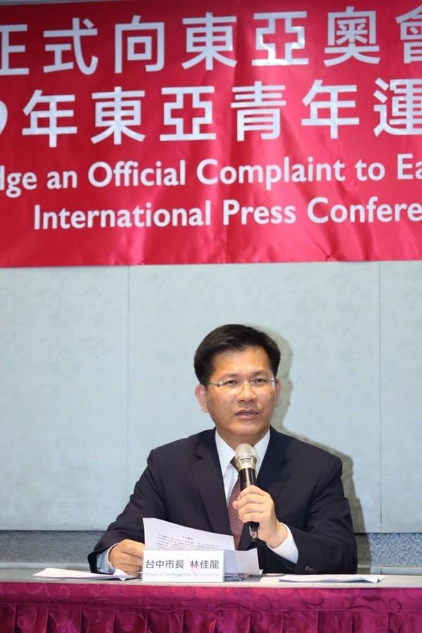 台中市長林佳龍日前召開國際記者會,正式向EAOC申復爭取繼續主辦2019東亞青年運動會。(台中市政府提供)