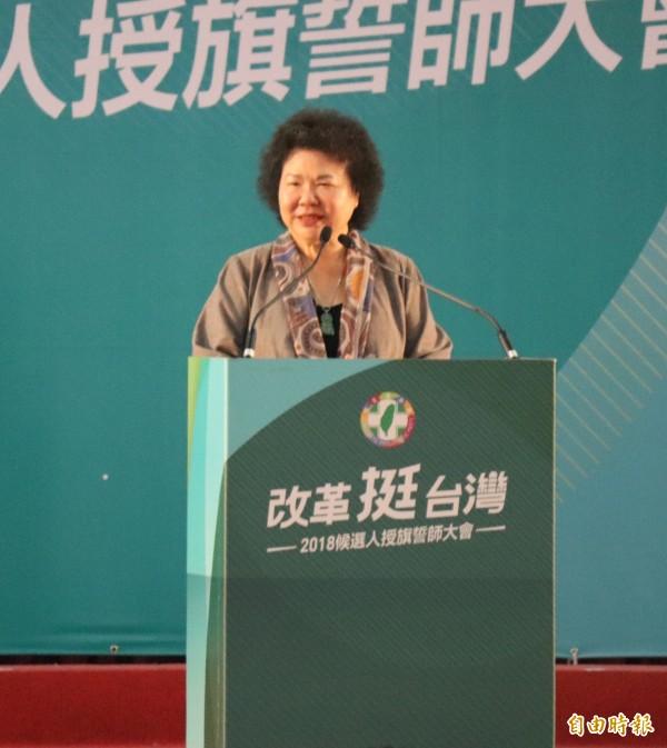 總統府秘書長陳菊表示,她對宜蘭的選情很憂心也很擔心,希望宜蘭人大團結,支持民進黨,讓宜蘭全勝利。(記者林敬倫攝)