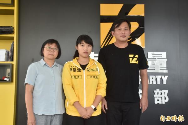黃國昌(右)、陳惠敏(左)表示,時力不是不會犯錯,但會認真改過。(記者邱灝唐攝)