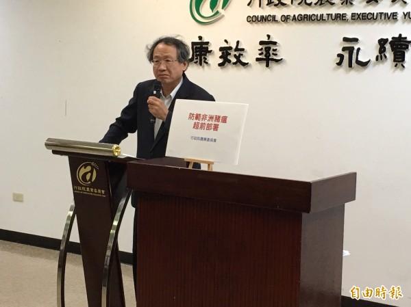 農委會副主委黃金城說明我國對中國傳出非洲豬瘟疫情的因應政策。(記者林惠琴攝)