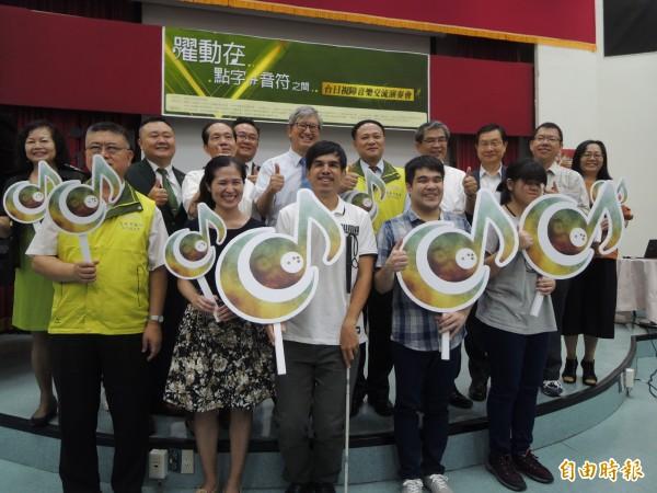 台日視障音樂交流演奏會將於高師大、台南南紡購物中心演出。(記者黃旭磊攝)