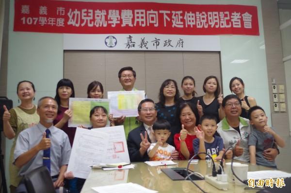 嘉義市推動幼托政策,市長涂醒哲今開記者會宣布補助2到4歲幼兒就學。(記者王善嬿攝)