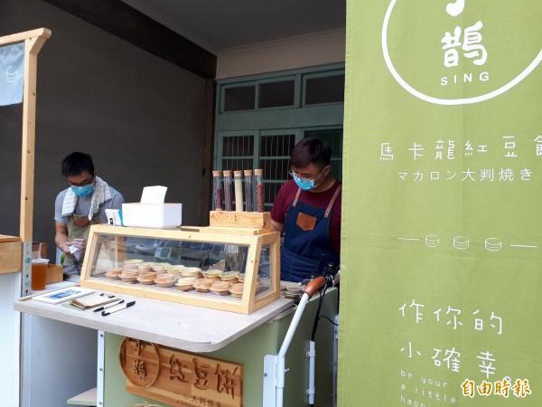 新竹市爆紅的紅豆餅店小鵲SING是年輕人創業的人氣小店。(記者洪美秀攝)