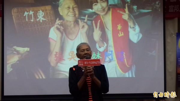 第6屆新竹區華山盃「中秋老人K歌大賽」,8月31日將在小叮噹樂園餐廳頒獎,愛唱歌的張吳奶奶今天為活動獻唱暖身。(記者廖雪茹攝)
