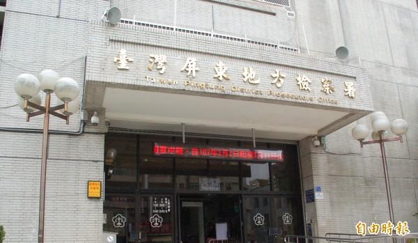 屏東縣本屆鄉鎮市長中,有多人牽涉弊案被檢方約談後聲押獲准。(記者李立法攝)