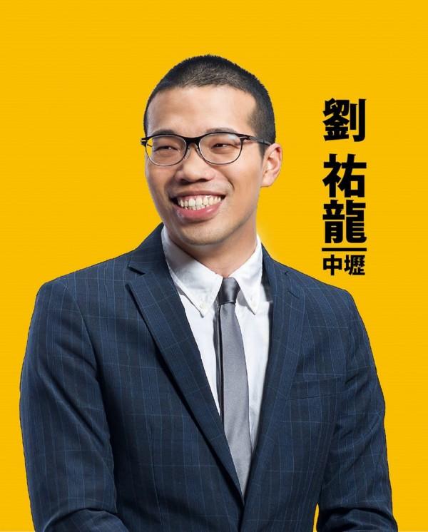 時代力量桃園市議員參選人劉祐龍,被爆料具有國民黨員身分。(擷取自劉祐龍臉書)