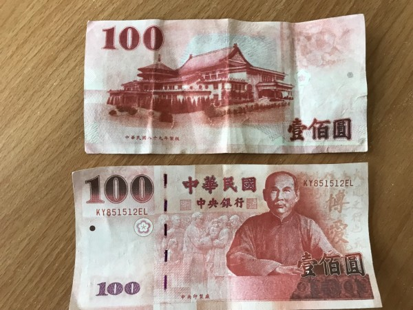 百元假鈔看似細緻,但圖案模糊無立體感,很像是用高解析度噴墨列表機印製。(記者張瑞楨翻攝)