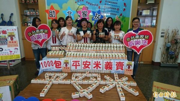 北台南家扶今獲贈10萬助學金和1千包小包裝平安米要義賣。(記者楊金城攝)