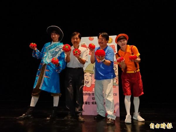 如果兒童劇團將於18、 19日在今日戲院登演「蕃茄大戰」(記者洪瑞琴攝)。