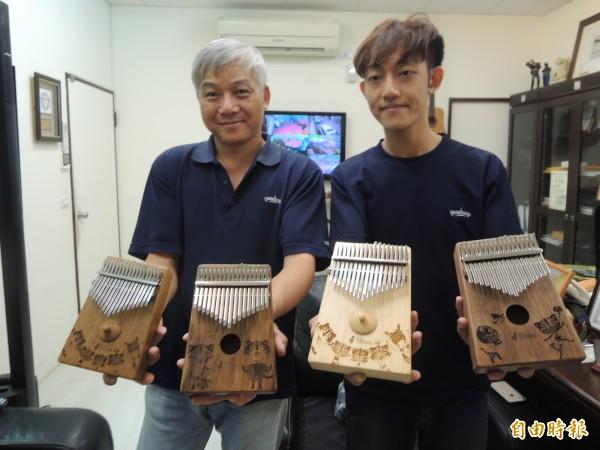 豐原的樂器廠商打造花博吉祥物卡林巴琴。(記者張軒哲攝)
