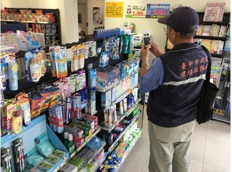 環保局稽查6大類含塑膠微粒化粧品及個人清潔用品,不得販賣。(記者蔡淑媛翻攝)