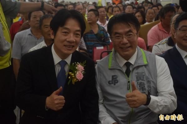 賴清德出席黃偉哲的大台南宗教宮廟後援會成立大會。(記者邱灝唐攝)