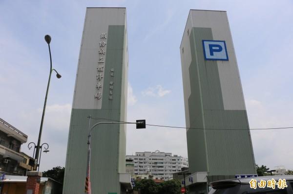 頭份立體停車場因老舊無法使用,頭份市公所決定拆除後改設結合停車功能的多目標使用空間。(記者鄭名翔攝)