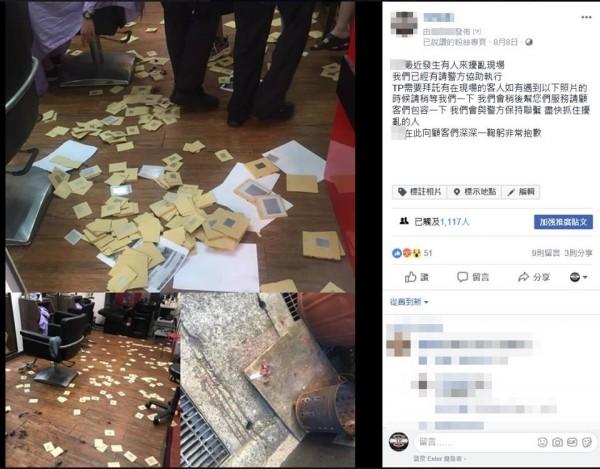店家在粉絲專業上,PO出遭人撒冥紙的照片(翻攝自臉書)