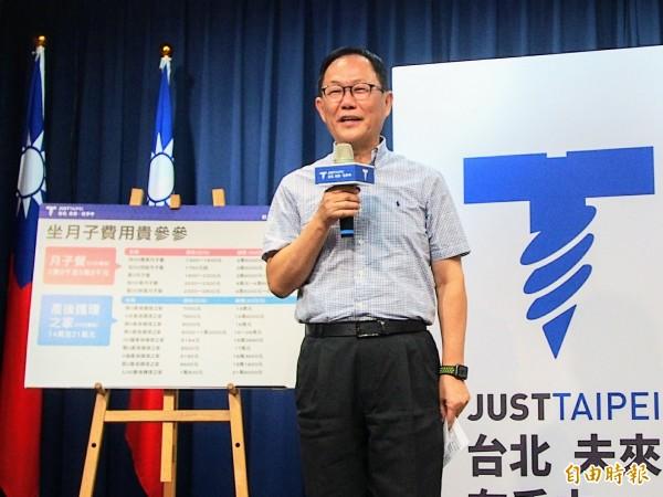 發言貼單身失業男犯罪標籤,國民黨台北市長參選人丁守中一場記者會道歉5次。(記者簡惠茹攝)