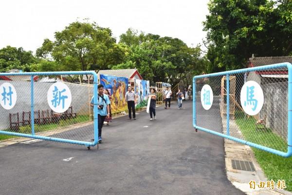 馬祖新村眷村文創園區修復對外開放,圖為園區現況。(記者李容萍攝)