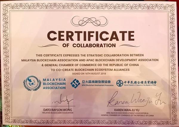 立法委員余宛如身兼全國商業總會「區塊鏈應用及發展研究所」榮譽所長、亞太區塊鏈發展協會榮譽理事,今(16)日代表兩組織與馬來西亞區塊鏈協會簽下MOU,將共享自律綱領(SRG)、未來將有助馬來西亞中小企業培育2000位區塊鏈人才。(余宛如國會辦公室提供)