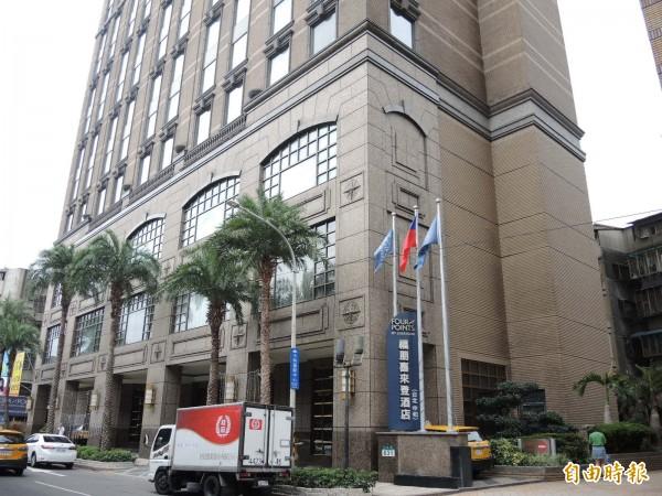 中和福朋喜來登酒店遭萬豪集團冠名「中國台灣」,酒店寧願承擔損失更名解約。(記者翁聿煌攝)