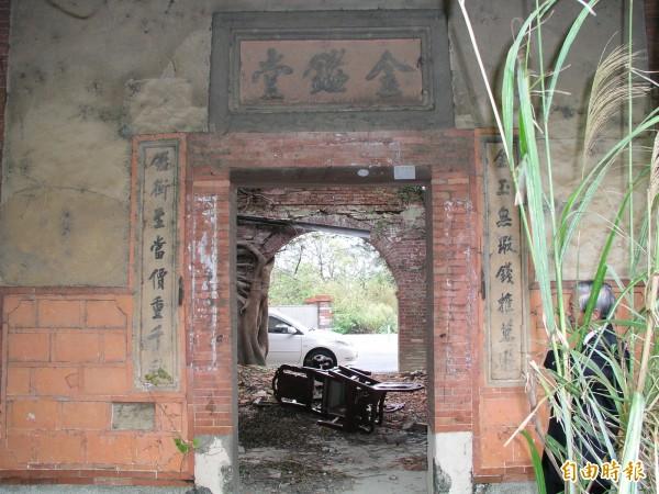 湖口鄉波羅汶「金鑑堂」張氏三合院被拆除前的原貌。(記者廖雪茹攝)