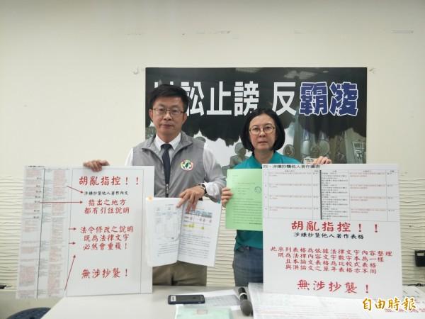 郭國文(左)說,會提起訴訟,遏止選舉歪風。(記者邱灝唐攝)