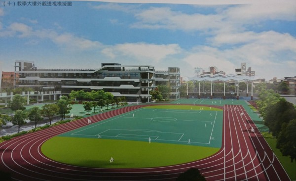 忠孝國中未來的新校舍示意圖。(圖由忠孝國中提供)
