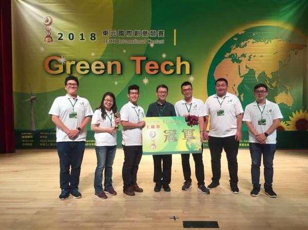 東元Green Tech國際創意競賽成績揭曉,中山大學團隊打敗台大摘金。(中山大學提供)