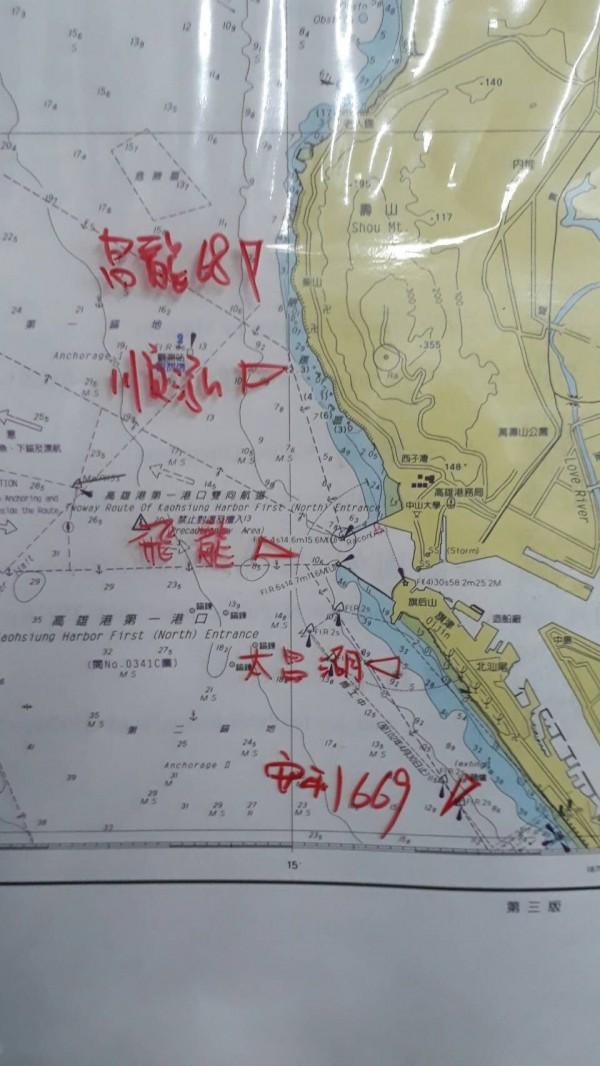 5艘擱淺輪船位置圖。(記者洪定宏翻攝)