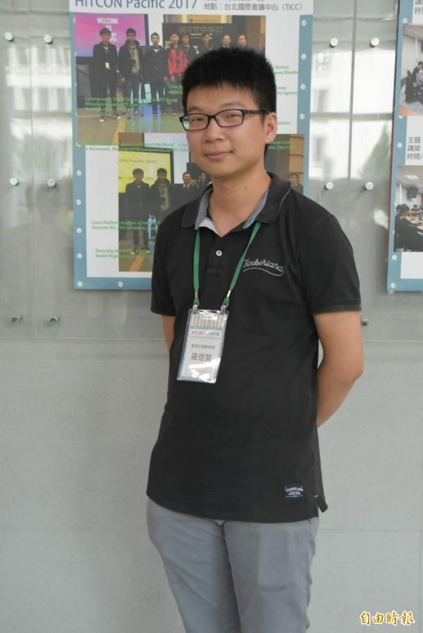 台灣科技大學資工所碩士生羅煜賢即將畢業,但其資安技術已透過「台灣好厲駭」等人才培計畫而嶄露,未畢業就被企業網羅成為正式員工。(記者吳柏軒攝)