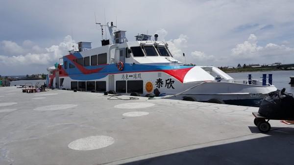 受西南氣流影響,東琉線公船欣泰號的交通船航班縮減異動(圖取自琉興公司官網)